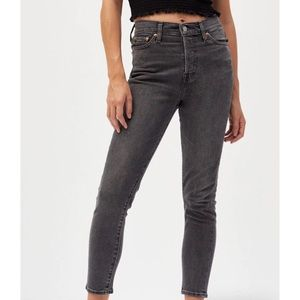 Levi's NWT Wedgie Skinny High Rise Jeans Sz 25
